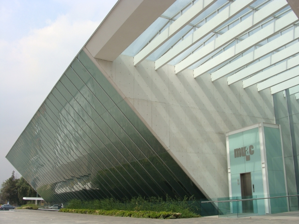 Museo Universitario Arte Contemporáneo